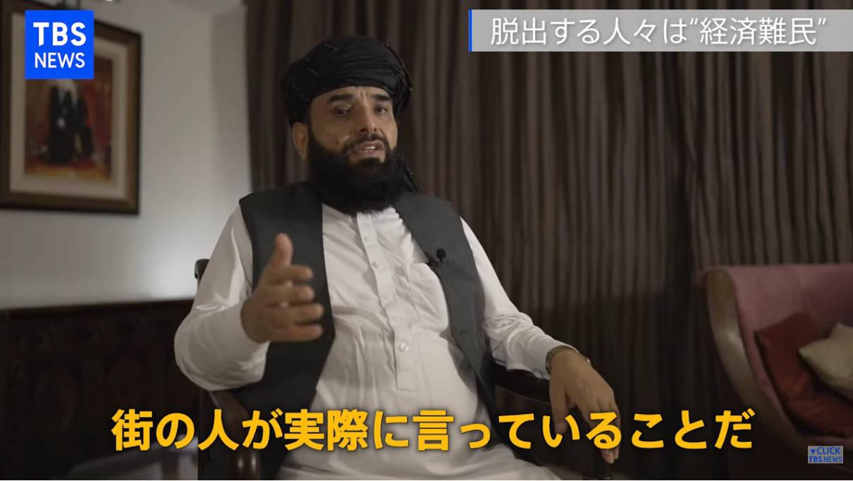 須賀川記者「祖国を棄てることは簡単ではない 彼らの祖国への思いはどうなる」_b0007805_07101017.jpg