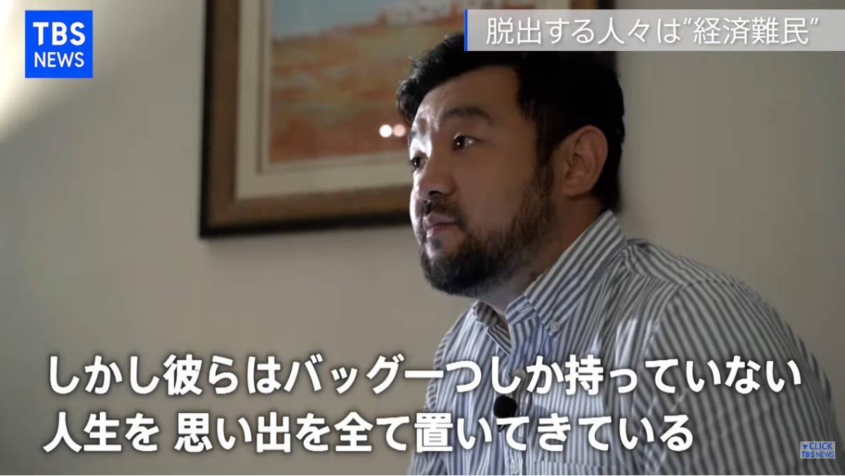 須賀川記者「祖国を棄てることは簡単ではない 彼らの祖国への思いはどうなる」_b0007805_07142036.jpg