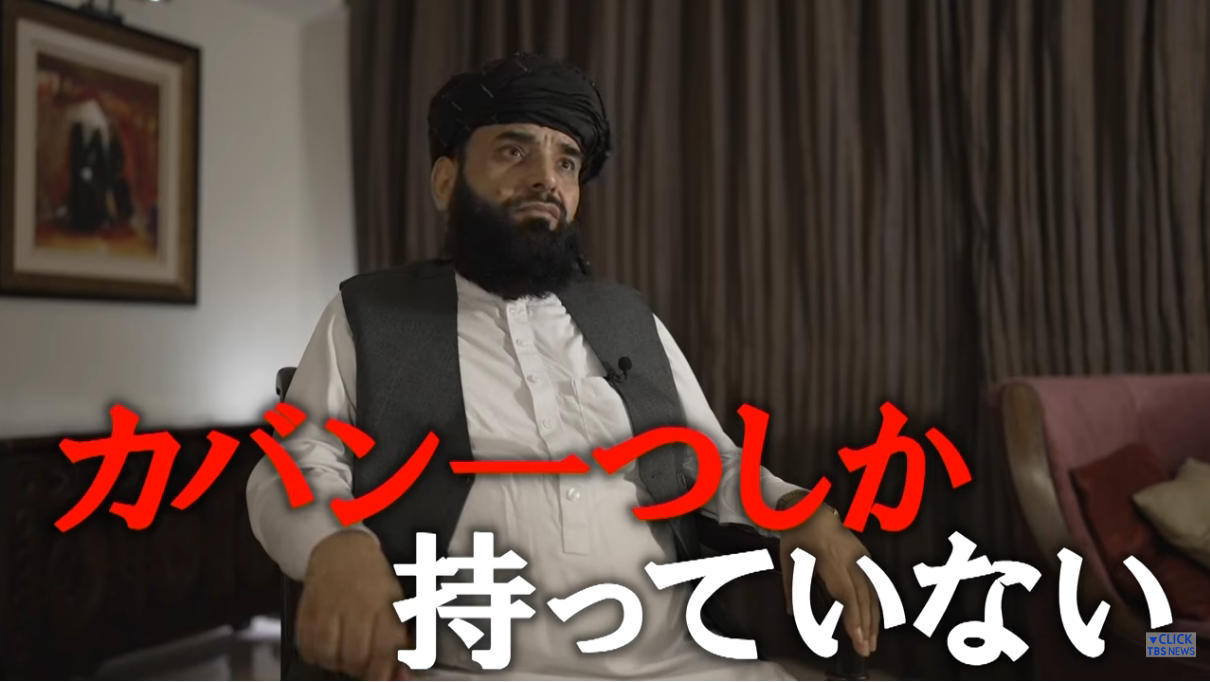 須賀川記者「祖国を棄てることは簡単ではない 彼らの祖国への思いはどうなる」_b0007805_07161130.jpg