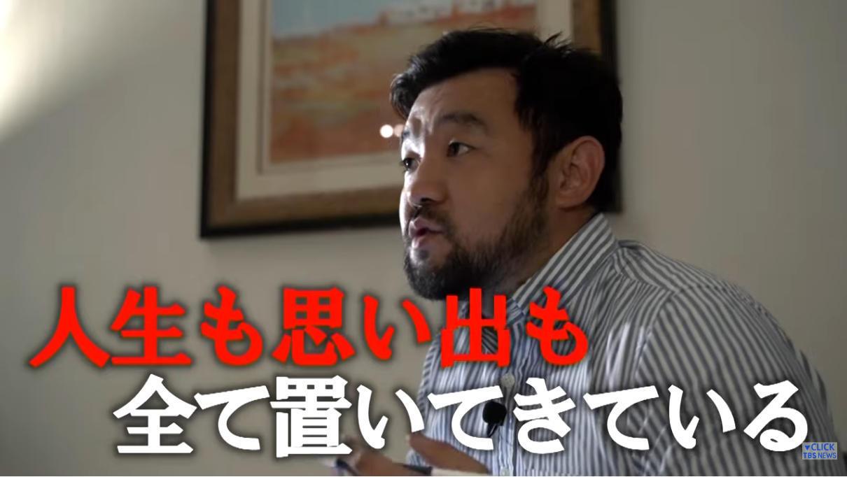 須賀川記者「祖国を棄てることは簡単ではない 彼らの祖国への思いはどうなる」_b0007805_07164378.jpg