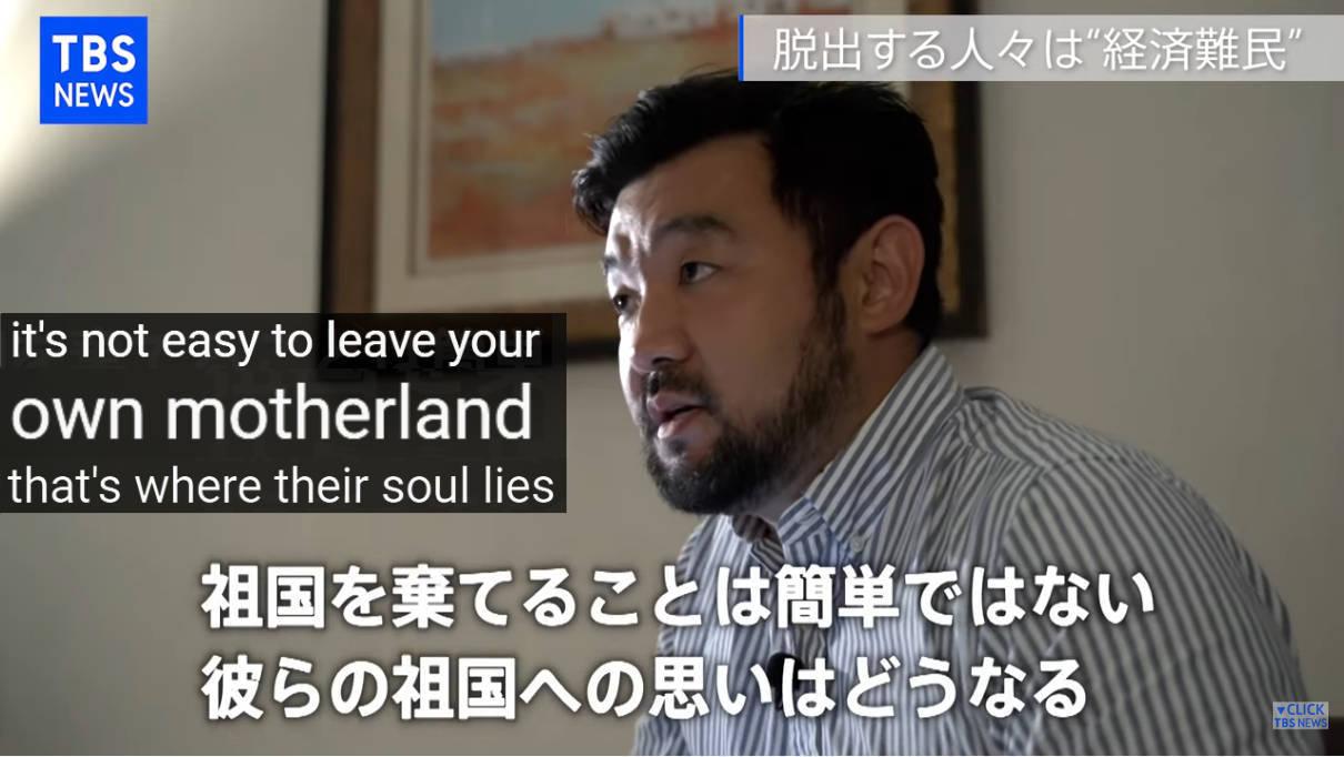 須賀川記者「祖国を棄てることは簡単ではない 彼らの祖国への思いはどうなる」_b0007805_07173403.jpg
