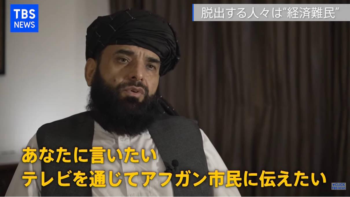 須賀川記者「祖国を棄てることは簡単ではない 彼らの祖国への思いはどうなる」_b0007805_07292166.jpg