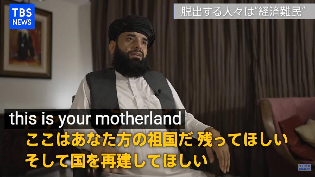 須賀川記者「祖国を棄てることは簡単ではない 彼らの祖国への思いはどうなる」_b0007805_07303897.jpg