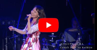 【YouTube】再アップいたしました\\(//∇//)\\ 鮎川麻弥Live Tour 2020〜刻をこえて〜35th  Anniversary+ダイジェスト♪_c0118528_18432381.jpg