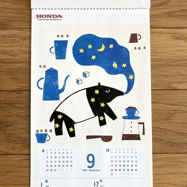 Hondaカレンダー9月_c0011862_17000472.jpeg