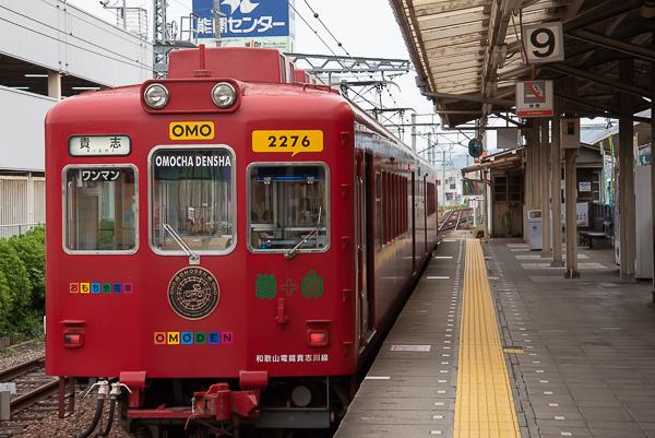 ありがとう。おもちゃ電車 -2-_e0344066_20352975.jpg