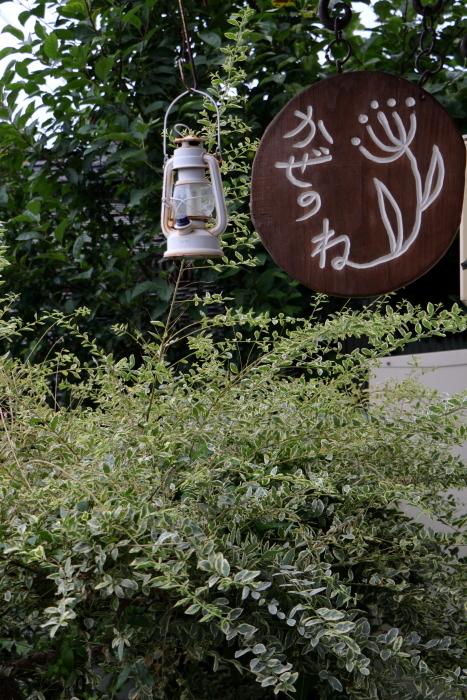 ちょこっと京都でほっこり。〇_f0083400_17443422.jpg