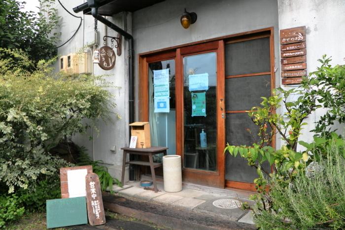 ちょこっと京都でほっこり。〇_f0083400_17451100.jpg