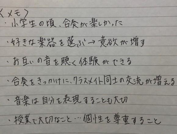 【純喫茶ライティング①】手順がだいじ_a0201203_11595931.jpg