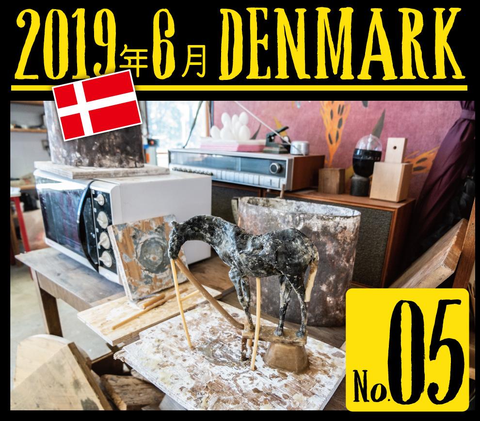 デンマーク一人旅☆2019その5 ブロンズ作り_a0358016_16005108.jpg