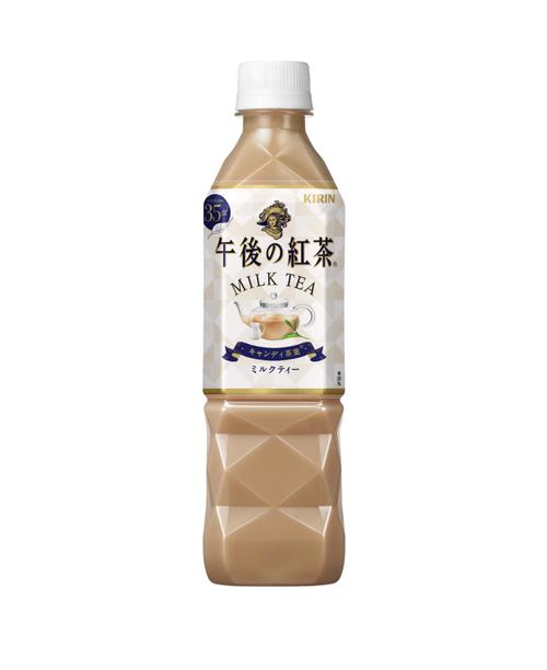 ガンとミルクティーの話_b0208246_15302934.png