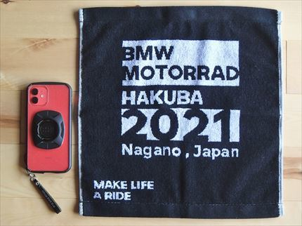 BMW MOTORRAD HAKUBA 2021限定オリジナルタオル_e0044657_20022102.jpg