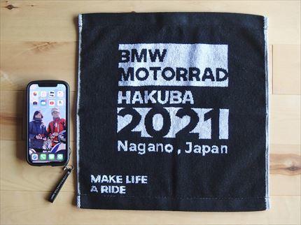 BMW MOTORRAD HAKUBA 2021限定オリジナルタオル_e0044657_20022121.jpg