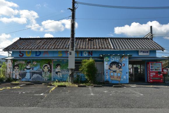 和歌山街道 隅田から高野口を行く_e0164563_12141778.jpg