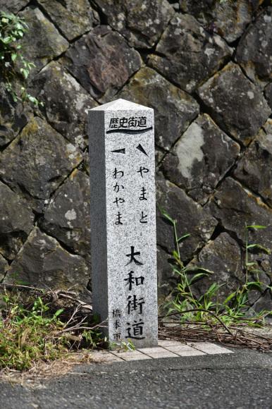 和歌山街道 隅田から高野口を行く_e0164563_12164389.jpg