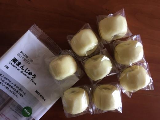 【無印良品季節限定栗のお菓子全て食べました〜後編】_e0253188_20285637.jpeg