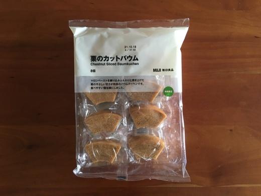 【無印良品季節限定栗のお菓子全て食べました〜後編】_e0253188_20295341.jpeg