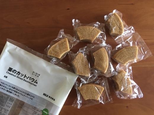 【無印良品季節限定栗のお菓子全て食べました〜後編】_e0253188_20301625.jpeg