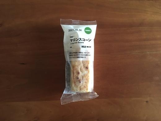 【無印良品季節限定栗のお菓子全て食べました〜後編】_e0253188_20335727.jpeg