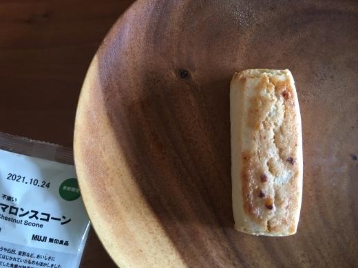 【無印良品季節限定栗のお菓子全て食べました〜後編】_e0253188_20342934.jpeg
