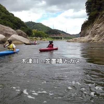 大阪・姫島行方知れず_d0089494_13193220.jpg