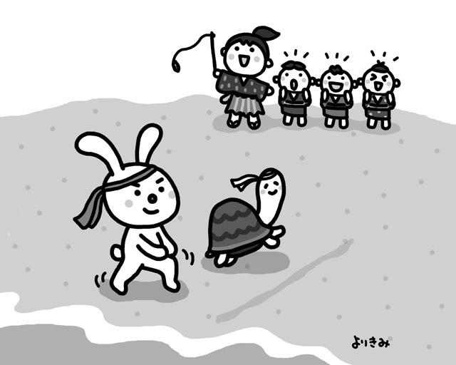 「浦島太郎とカメ」_b0044915_11255562.jpg