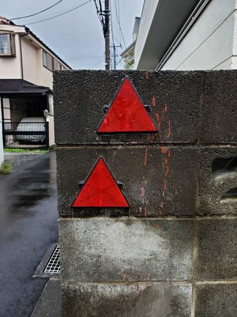 ほうきと三角_c0333248_10140732.jpg