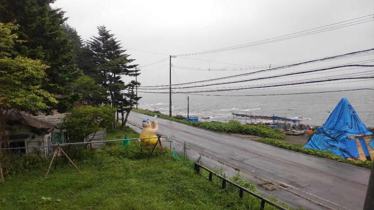 知床旅情を味わう♫ 熊の入った家、瀬石の露天風呂 - Hidden charm of Shiretoko, Bear\'s guesthouse, \'Seseki\' Wild hot springs._b0108109_10481645.jpg