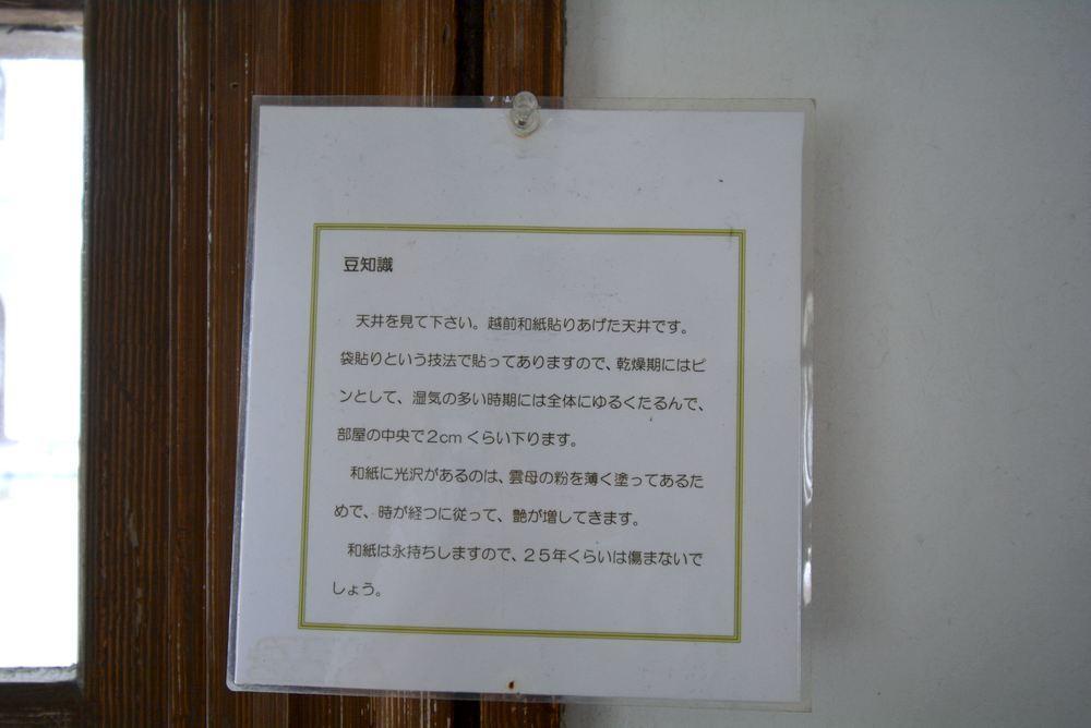 コロナ禍の夏 三重県庁舎_e0373930_19475877.jpg