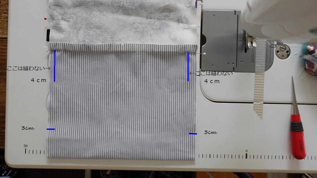 【Yahoo!クリエイターズ】三角マチの巾着ポーチの作り方公開しました♪_f0023333_23370403.jpg