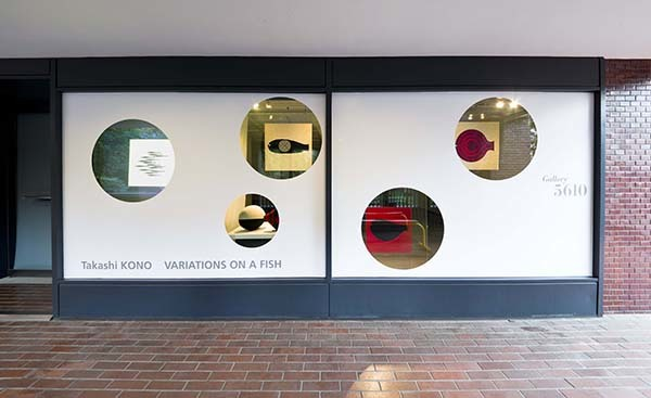 "Takashi Kono \"" Variations On A Fish \""_f0171840_12081520.jpg"