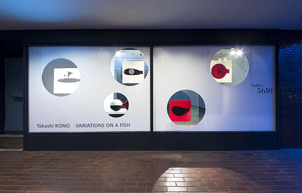 "Takashi Kono \"" Variations On A Fish \""_f0171840_14061463.jpg"
