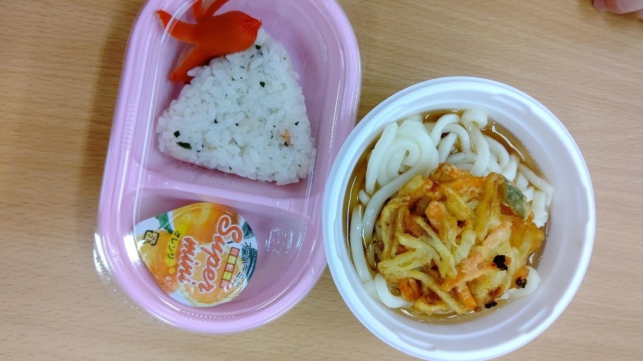 Lunch time☆_e0119166_13320160.jpg