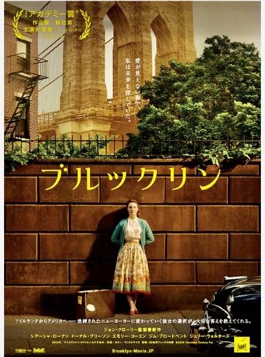 映画で見るファッション「ブルックリン」_a0213806_15115540.jpeg