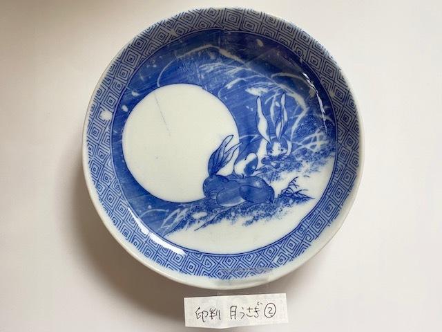 兎のお皿4種_c0405112_16191790.jpg