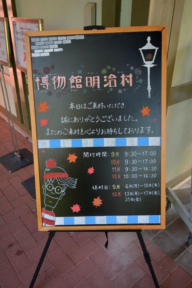 黒板2021秋_e0373930_19134852.jpg