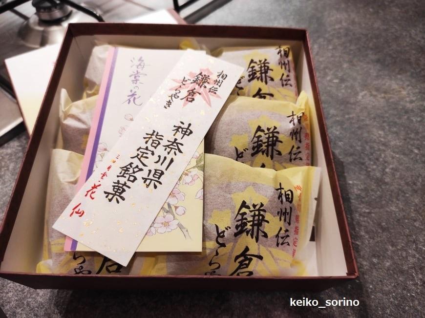 日本から届いた梅干しとどら焼き!_b0305039_19012688.jpg