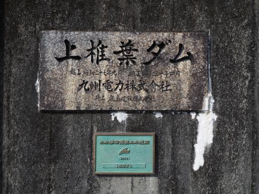 椎葉村へ その③_f0197985_23482103.jpg
