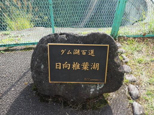 椎葉村へ その③_f0197985_23510942.jpg