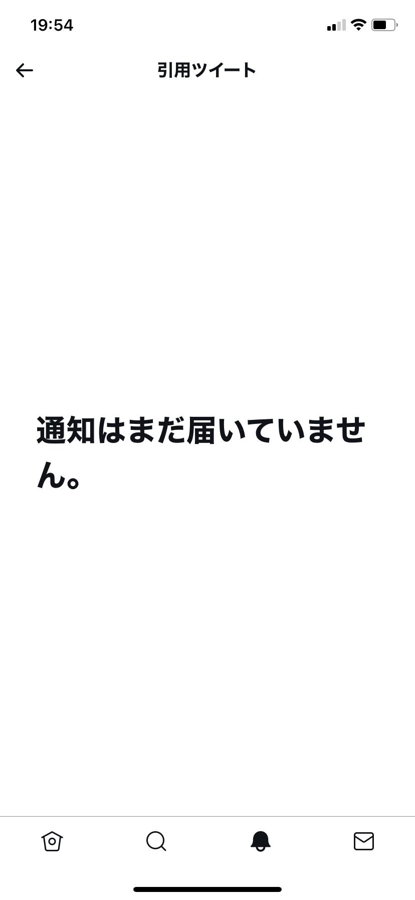 こわい。_f0143188_19551570.jpg