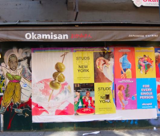 NYの街角で見かけたユニークな日本語の名前の飲食店_b0007805_23462640.jpg