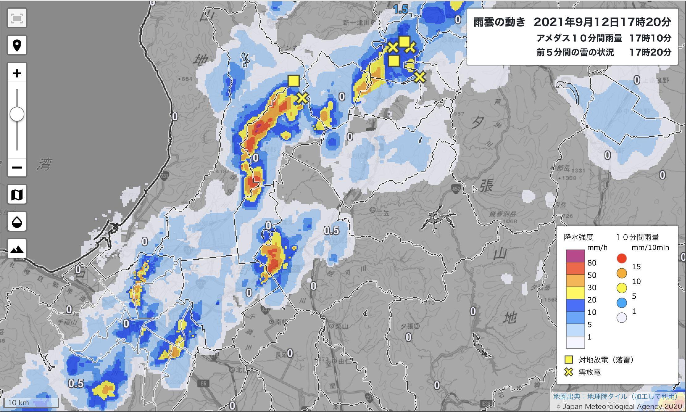 夏の終りの小さな嵐_c0025115_21511789.jpg