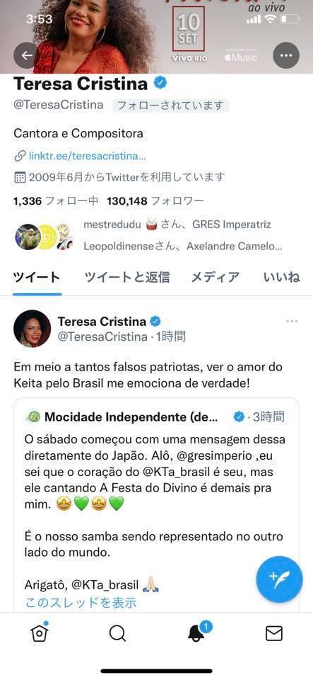 ◤本場からのオファー→公式に掲載→Teresa Cristinaがそれを引用リツイート紹介◢_b0032617_22414235.jpg
