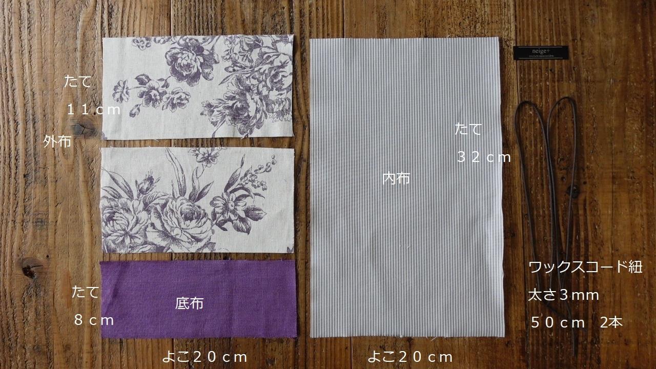 【Yahoo!クリエイターズ】三角マチの巾着ポーチの作り方公開しました♪_f0023333_15335368.jpg