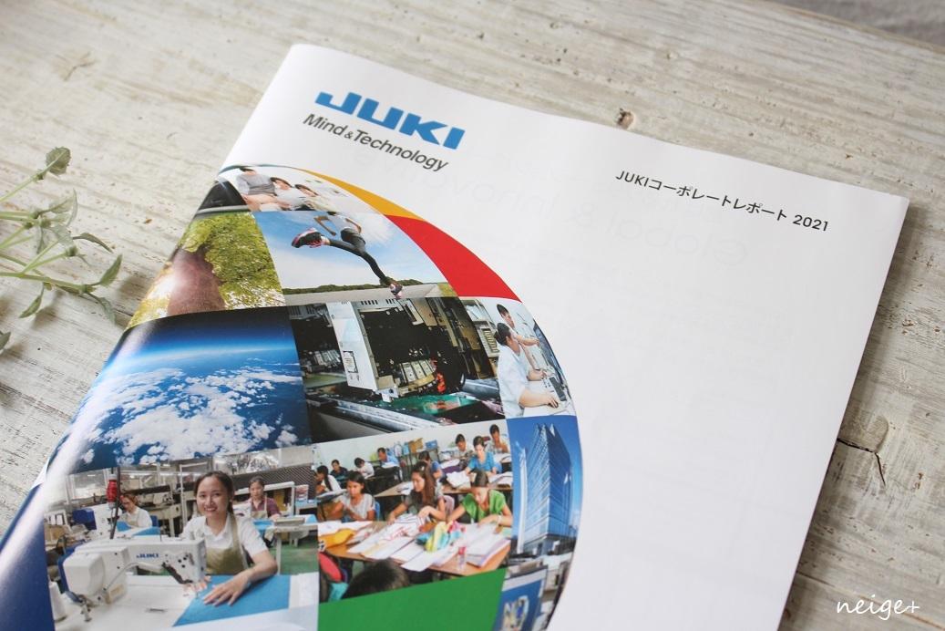 JUKIコーポレートレポート2021に掲載いただきました!光栄なご縁に感謝です_f0023333_19373537.jpg