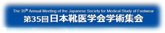 2021(令和3)年9月のセミナー&イベント予定_b0206365_16010583.jpg