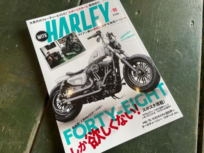 with HARLEY 撮影会の詳細_d0348774_10194963.jpg