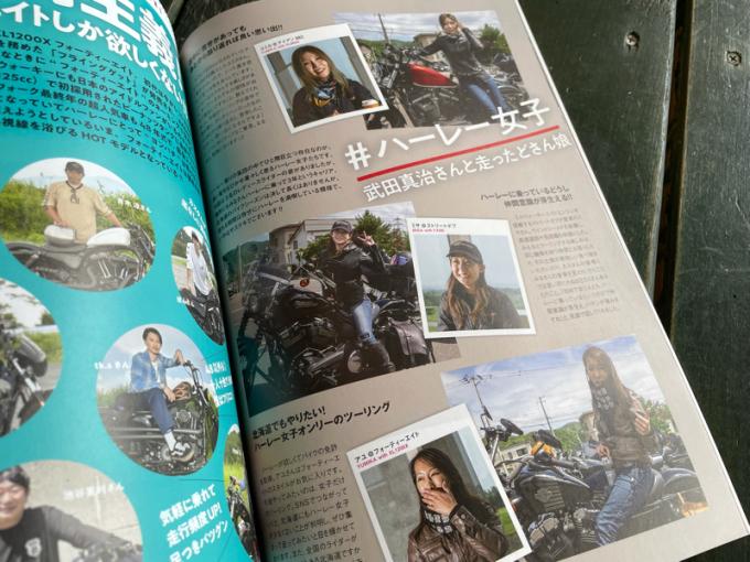with HARLEY 撮影会の詳細_d0348774_10214996.jpg