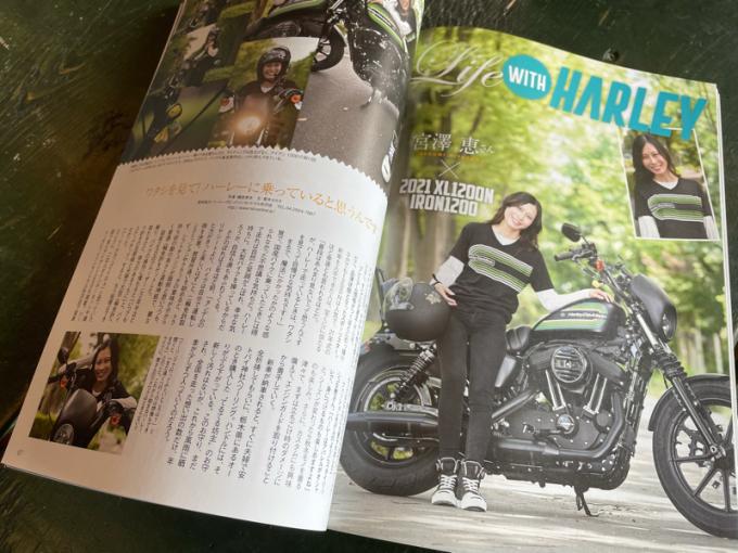 with HARLEY 撮影会の詳細_d0348774_10215003.jpg