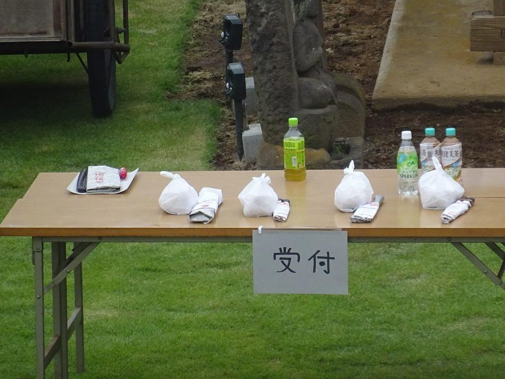 続:稲荷で包丁研ぎのイベント_d0061678_16310281.jpg